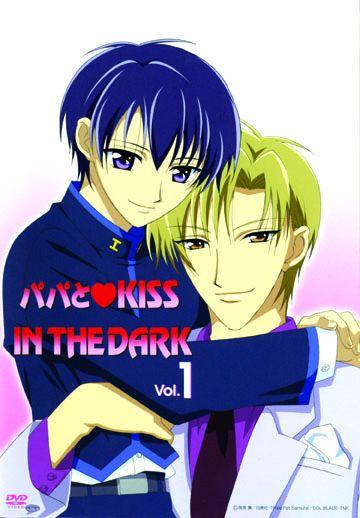 Поцелуй во тьме / Papa to: Kiss in the Dark [OVA] [2 из 2] [хардсаб] [JAP+SUB] [2005, яой, романтика, драма, сёдзё, DVDRip]